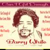 今日のおすすめアーテイスト 永遠の男性ボーカル           Barry White  (バリー・