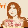 """【J-POP】おしゃれな女性ボーカルなら"""" iri (イリ)"""" がおすすめ!! Part 1"""